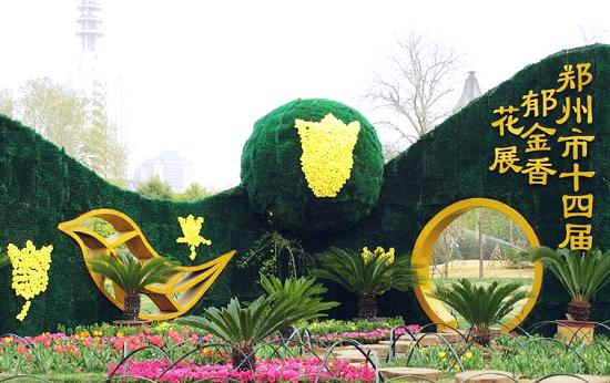 郑州 人民公园/郁金香是荷兰的国花,色彩艳丽,变化多样,深受人们的喜爱。...
