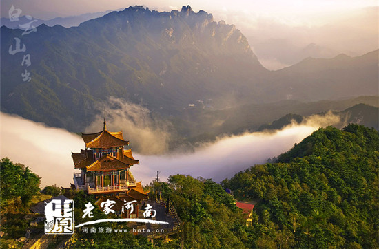 5月26日洛阳白云山森林度假木屋酒店盛大开业!