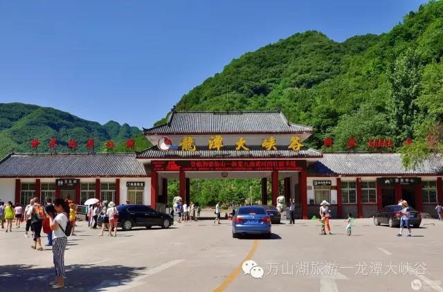 龙潭大峡谷和荆紫仙山妇女节送福利!