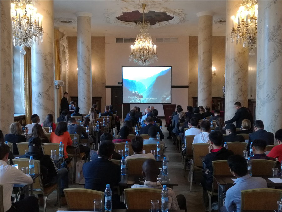 河南旅游推介会在俄罗斯莫斯科成功举办