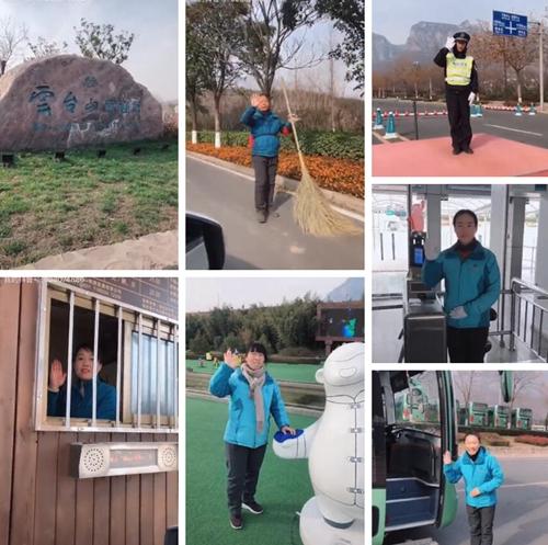 云台山服务升级,再次刷新游客体验