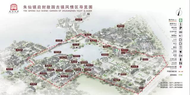 开封旅游大动作!朱仙镇启封故园推出智慧旅游新模式