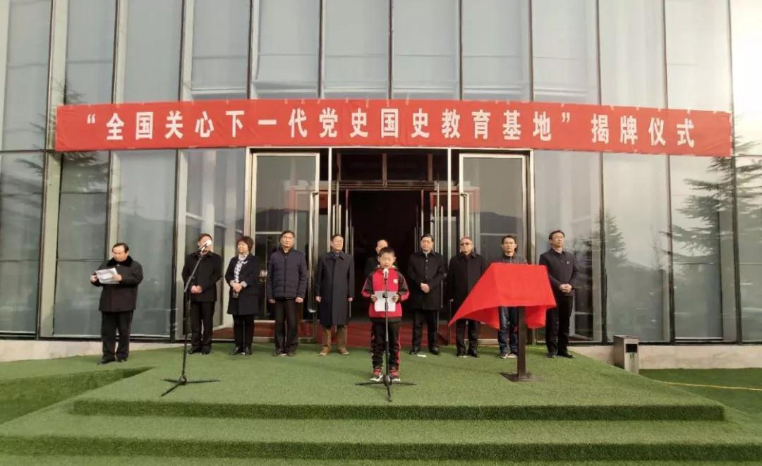 """红旗渠纪念馆入选首批""""党史国史教育基地"""""""