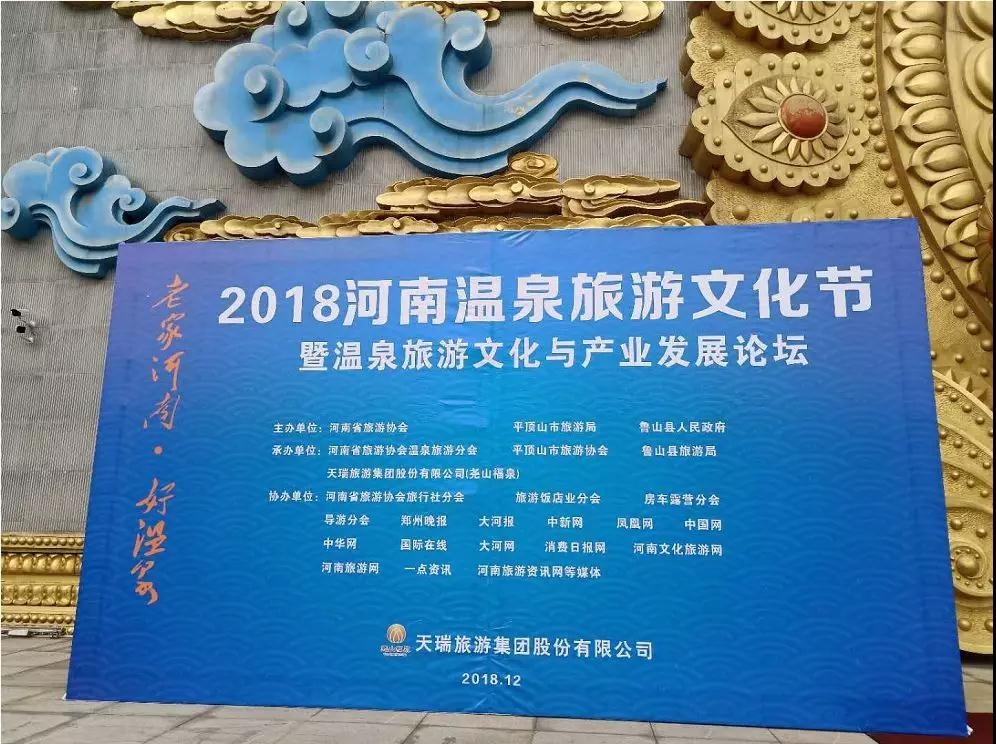 >> 正文      河南省旅游协会房车露营分会积极响应国家对营地房车的