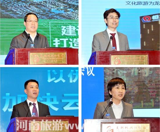 风正好扬帆——2018年全省旅游工作会议在郑州召开