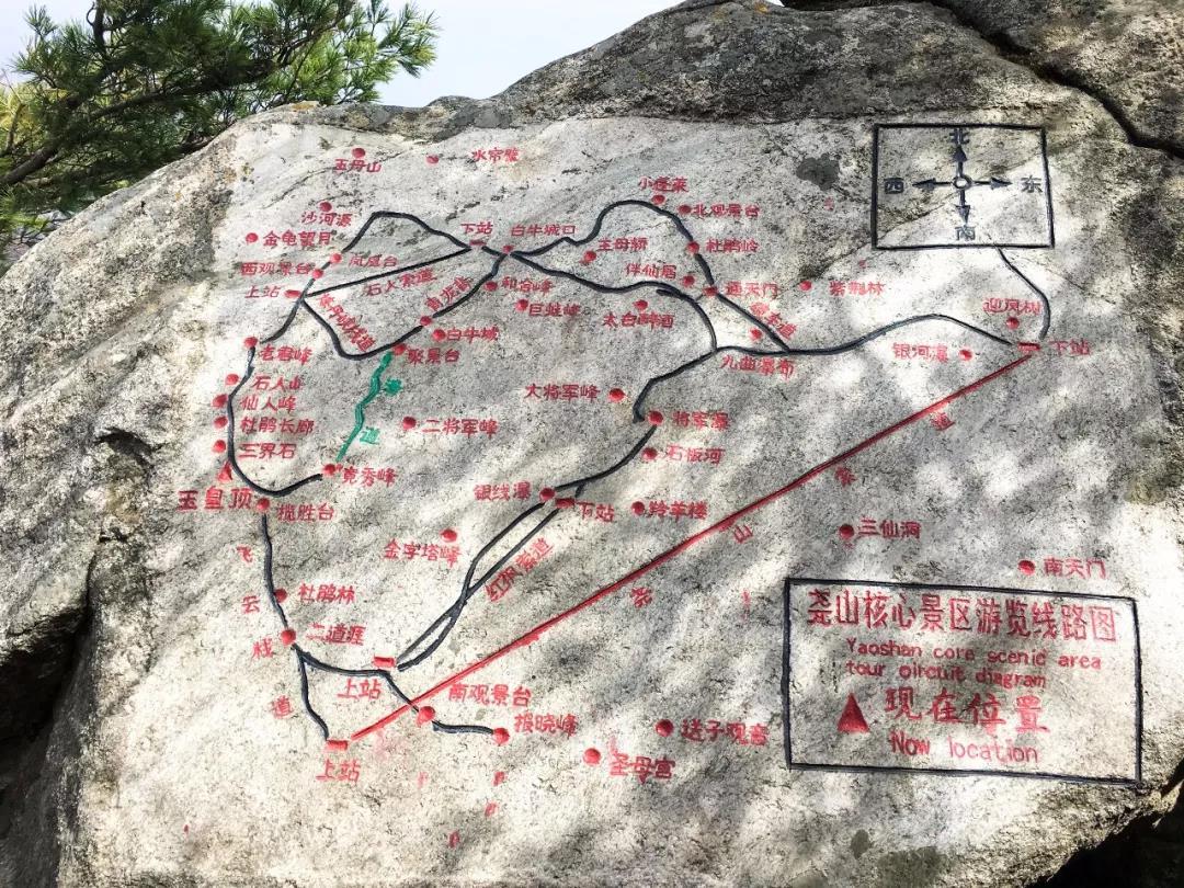 尧山风景区线路