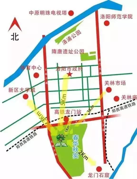 首页 出行资讯 >> 正文        地址:洛阳市洛龙区银杏仙庄向东1公里图片