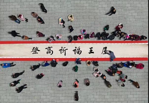 """""""春满中原·传奇济源""""济源春节最强攻略福利大奉送!"""