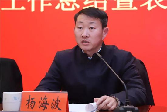 老君山文旅集团召开2018年度工作总结暨表彰大会