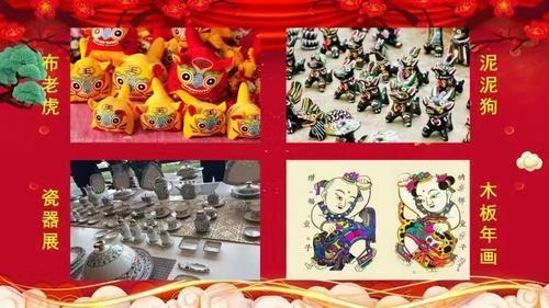 数十个非遗项目现场展演齐登场,双鹤湖春节庙会精彩不