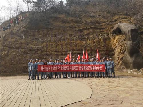 踏春出游季,济源愚公移山红色教育基地迎来第一批学员