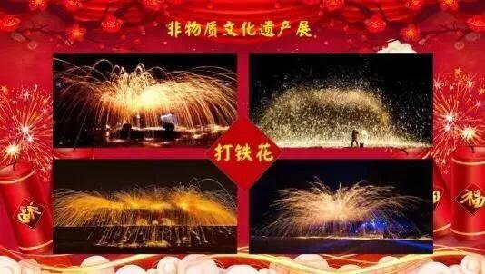 2019郑州(双鹤湖)音乐喷泉新春民俗文化大庙会