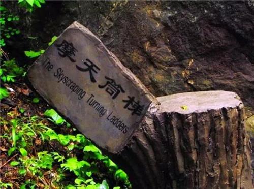 春游太行大峡谷,挑战亚洲最高摩天筒梯