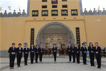 精彩不断,陕州地坑院五一小长假完美收官!