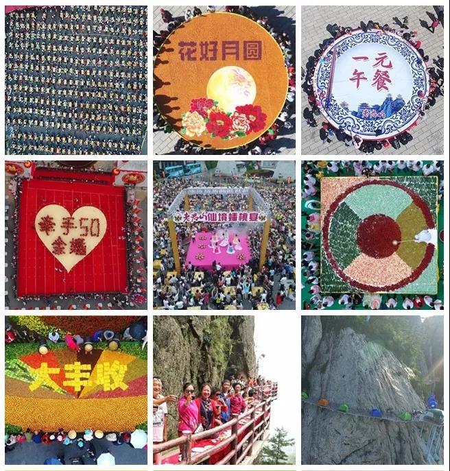 2019老君山观海避暑节来袭,拉开暑期旅游大幕!