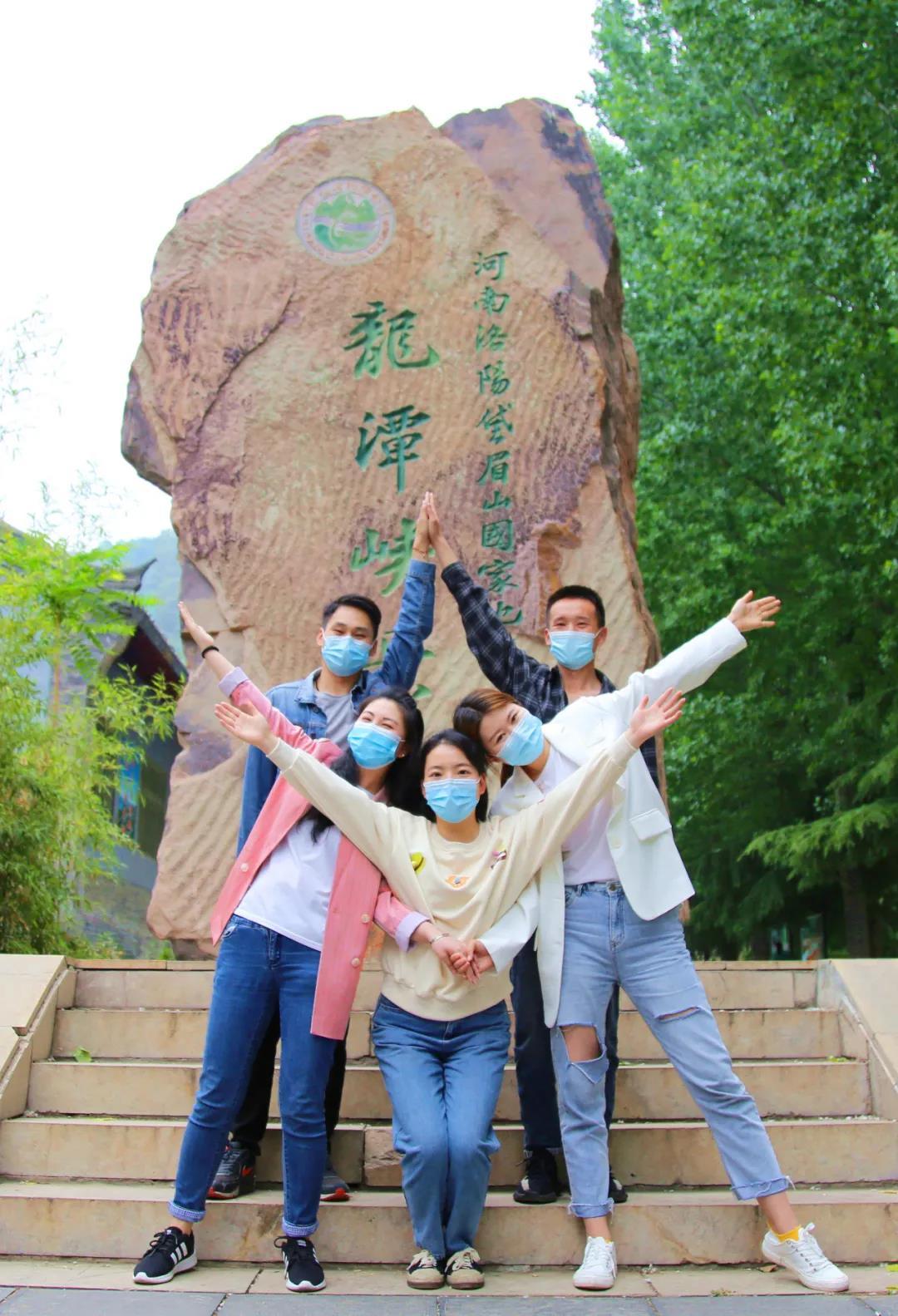 毕业狂欢季 青春不散场, 龙潭大峡谷邀你免费游!