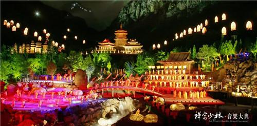 """2021禅宗少林音乐大典暑期大""""放价""""  就在6、7、8三个月!"""